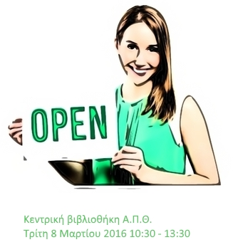 open_business_woman_post_2