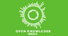 Το Open Knowledge Foundation Greece ανανεώνεται.