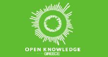 Το Open Knowledge Foundation Greece ανανεώνεται.