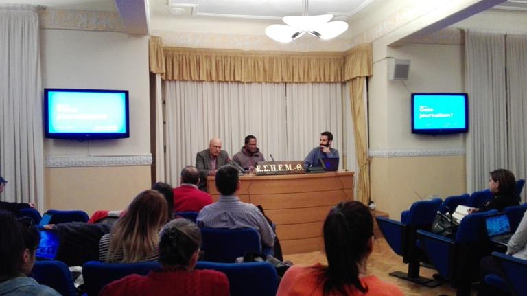 Workshop Δημοσιογραφίας Δεδομένων