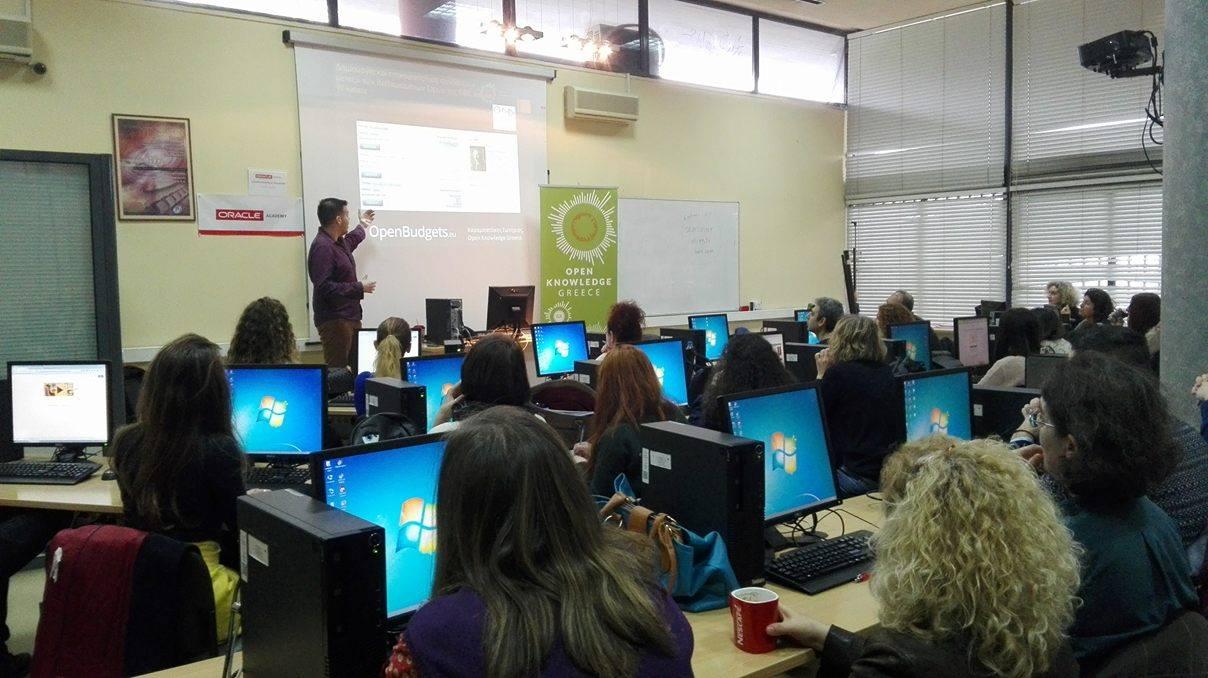 Αξιολόγηση του εργαστηρίου «Δημιουργία και Επικαιροποίηση Συνδέσμων μεταξύ των Καθιερωμένων Όρων της ΕΒΕ με το Wikidata»