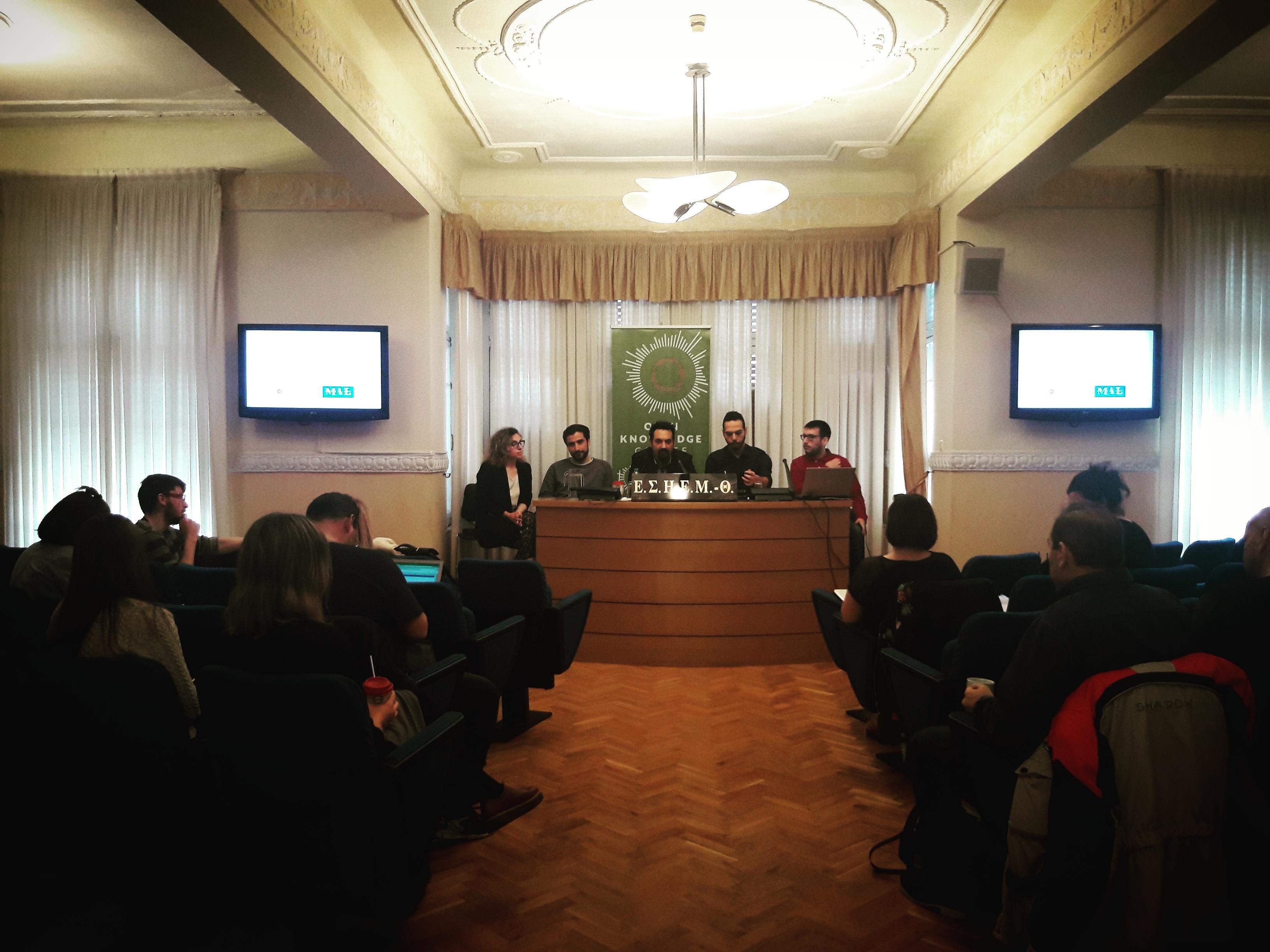 Ολοκληρώθηκε η πρώτη μέρα του εργαστηρίου δημοσιογραφίας δεδομένων- Red Flags σε ΕΣΠΑ