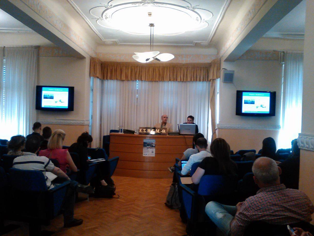 Διήμερο Εργαστήριο από την Έδρα Jean Monnet του Τμήματος Δημοσιογραφίας και ΜΜΕ και την ΕΣΗΕΜ-Θ, για την Ευρωπαϊκή Δημοσιογραφία