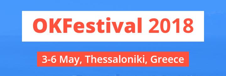 Το Open Knowledge Festival στη Θεσσαλονίκη, 3-6 Μαΐου 2018, Μέγαρο Μουσικής Θεσσαλονίκης