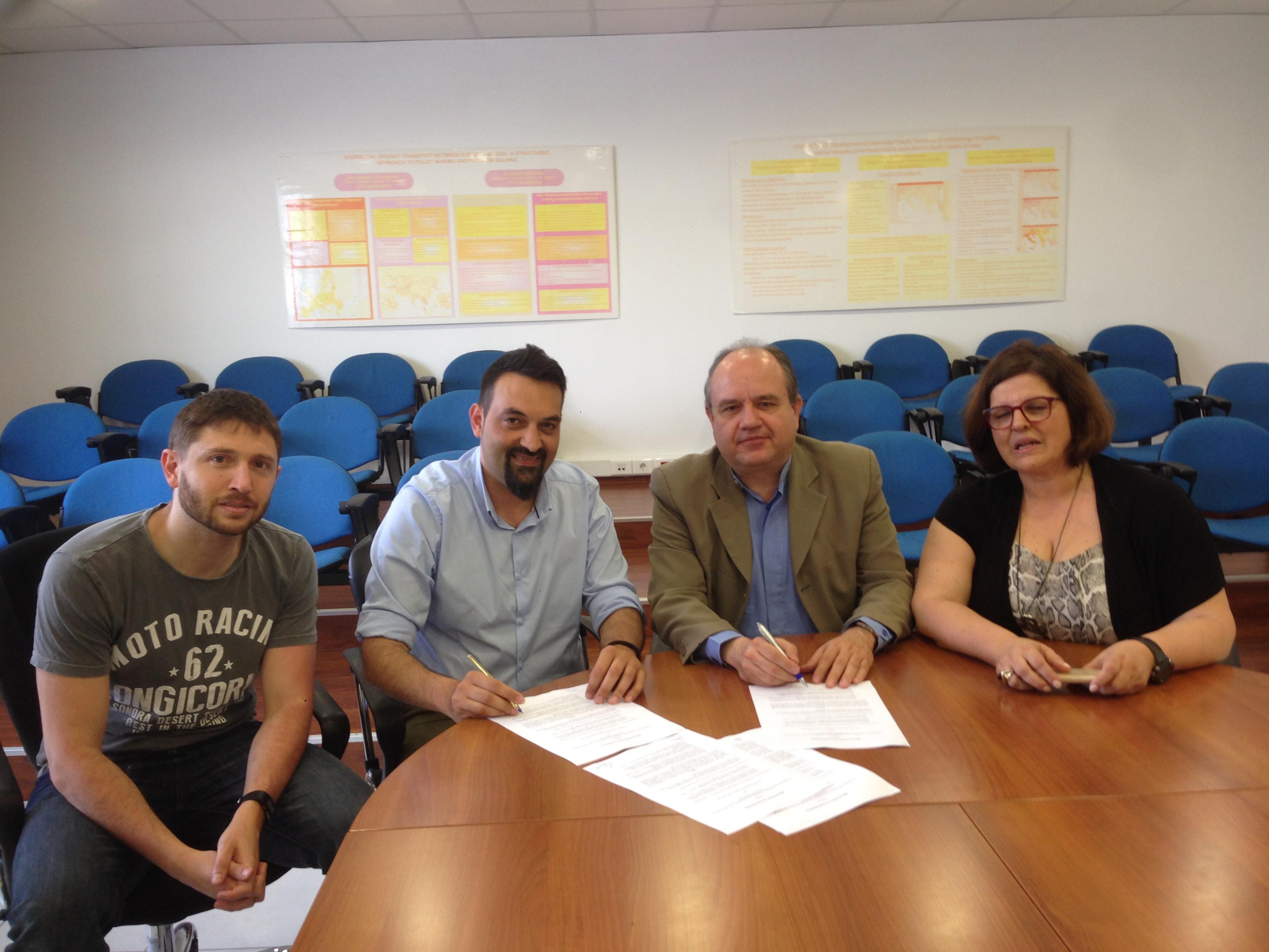 Σύμφωνο Συνεργασίας υπέγραψαν το Ίδρυμα Ανοικτής Γνώσης Ελλάδος και το Ινστιτούτο Βιώσιμης Κινητικότητας και Δικτύων Μεταφορών (Ι.ΜΕΤ))
