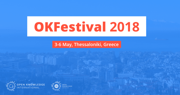 OKFestival 2018 – Έφτασε η ώρα για έναν διαγωνισμό!