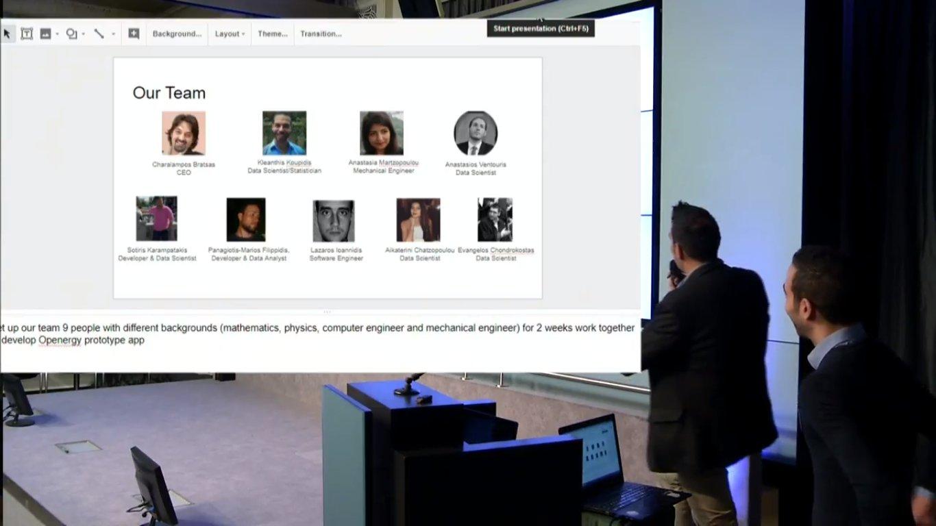 EuDatathon2017: Τα ανοικτά δεδομένα μπορούν να αλλάξουν την Ευρώπη