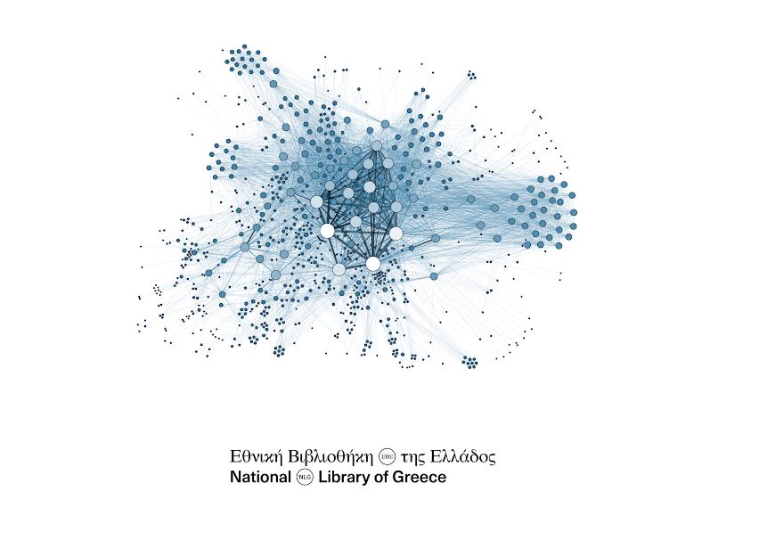 Συνεργασία Ιδρύματος Ανοικτής Γνώσης με την Εθνική Βιβλιοθήκη της Ελλάδος