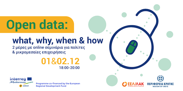 Συμμετοχή του ΟΚF Greece στα διαδικτυακά σεμινάρια «Open data: what, why, when & how»
